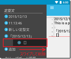 2015-12-13 02.42.38