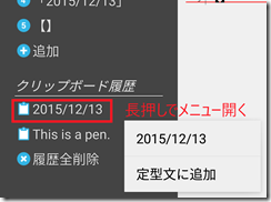 2015-12-13 02.51.52