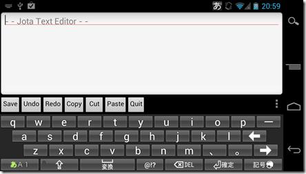 device-2012-03-31-205935