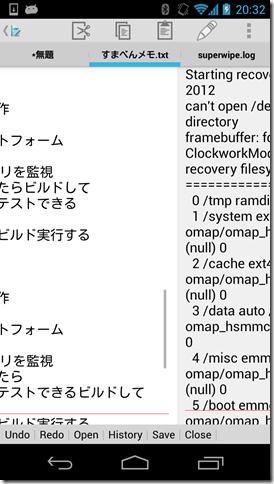 device-2013-03-10-203245