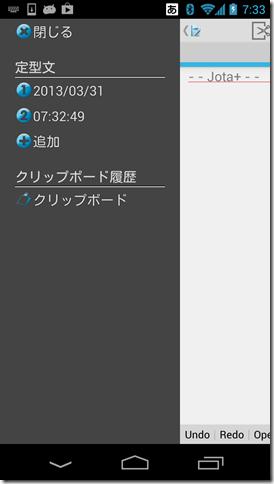 device-2013-03-31-073330