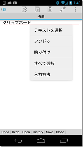 device-2013-03-31-074318