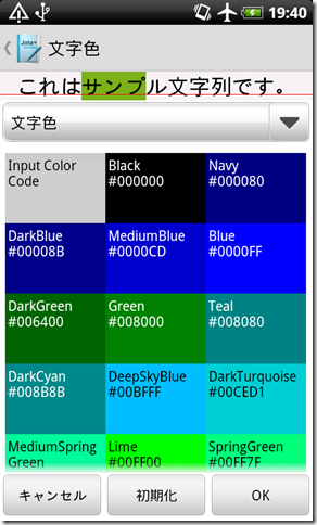 device-2013-08-04-194116