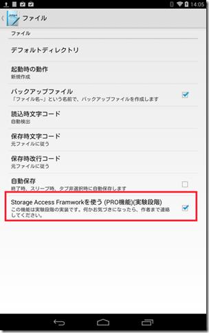 device-2013-12-15-140514