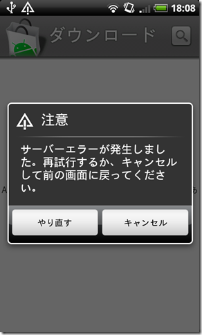 device011