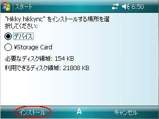 hikkyss02.jpg