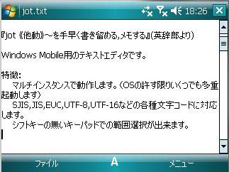 jotss01.jpg