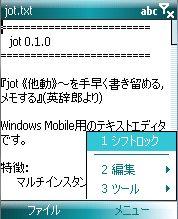 jotss02.jpg
