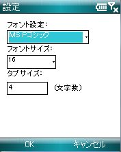 jotss07.jpg