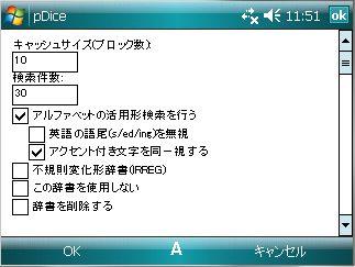 pDiceSS09.jpg