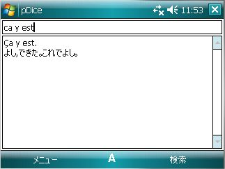 pDiceSS10.jpg