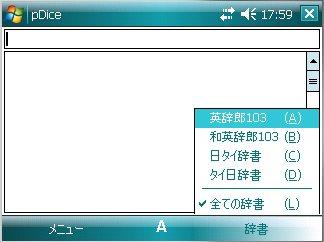 pDiceSS13.jpg