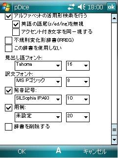 pDiceSS15.jpg