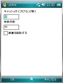 pDiceSS5.jpg