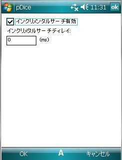 pDiceSS6.jpg