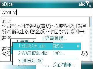 pDiceSS8.jpg