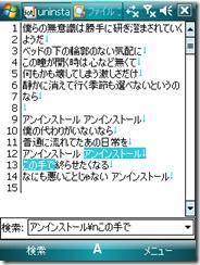 jot20100418_1
